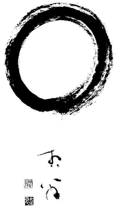 shendo-shiatsu-massage-Kreis-small